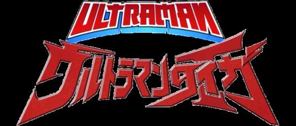 Ultraman-logo-600x257
