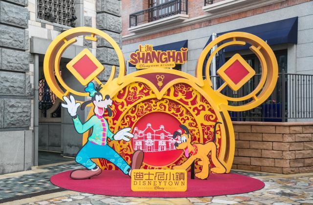 [Shanghai Disney Resort] Le Resort en général - le coin des petites infos  - Page 7 Xx8