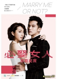 Жениться мне или нет? | Marry me, or not? | Bi Chu Nv Ren