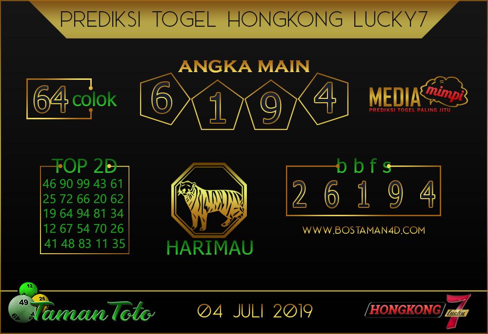 Prediksi Togel HONGKONG LUCKY 7 TAMAN TOTO 04 JULI 2019