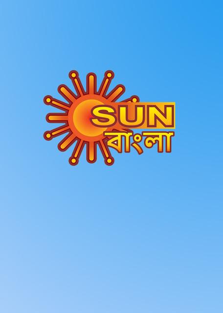 Sun Bangla All Serial Download 19th July 2020 Zip Download