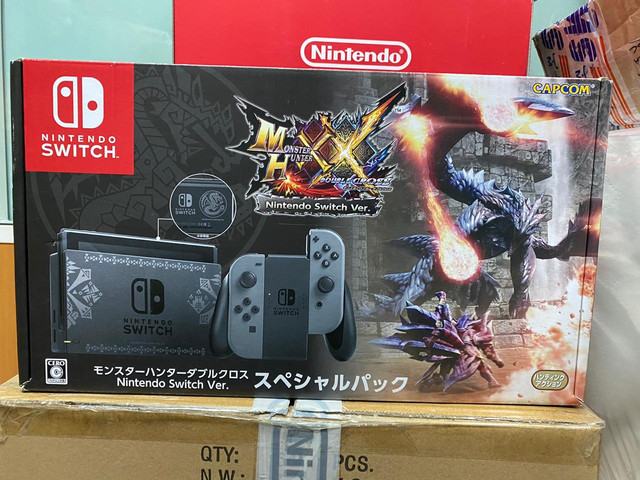 Les différents pack Switch Monster-Hunter