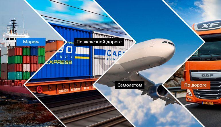 Vostok создает для глобальной логистической отрасли платформу Vostok Trade