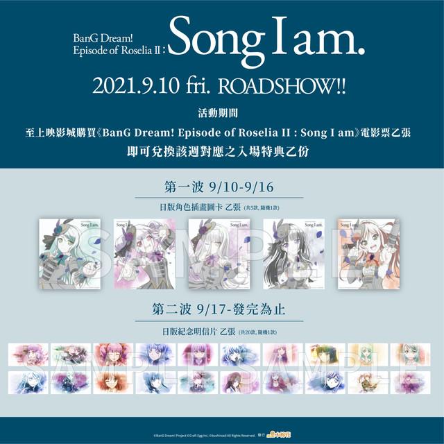 Topics tagged under bang_dream on 紀由屋分享坊 Bn-D-1040x1040px