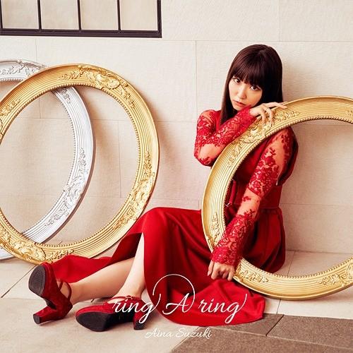 [Album] Suzuki Aina – ring A ring