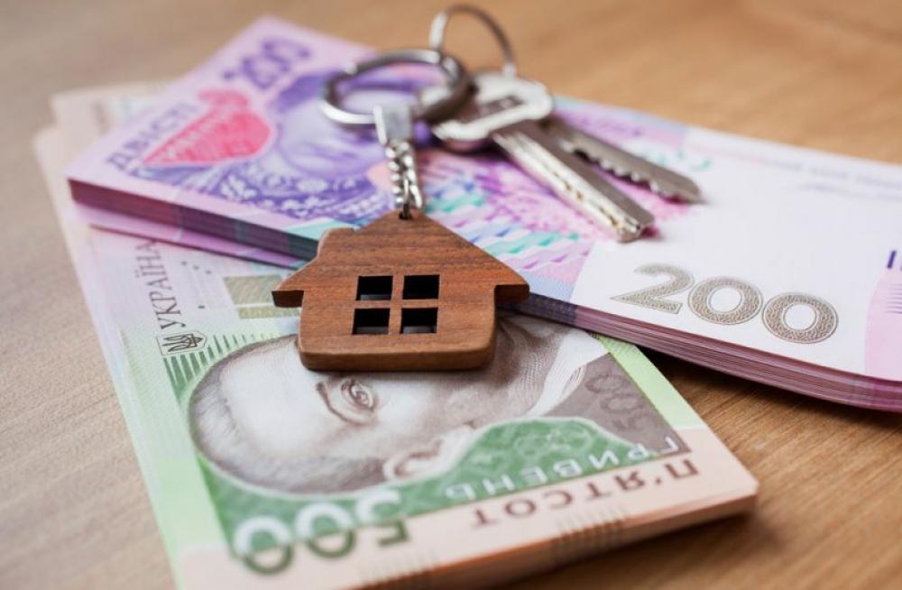 Налог на недвижимость в Украине в 2021 году