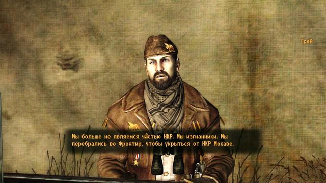 Fallout-NV-2021-10-09-13-26-41-15.jpg