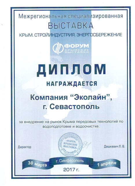 sertifikat16