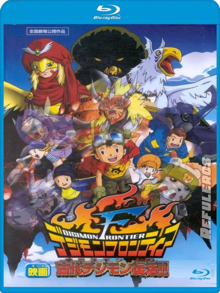 DIGIMON 08 - EL ANTIGUO DIGIMON REVIVE
