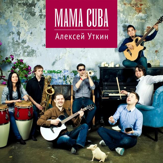 Mama-Cuba