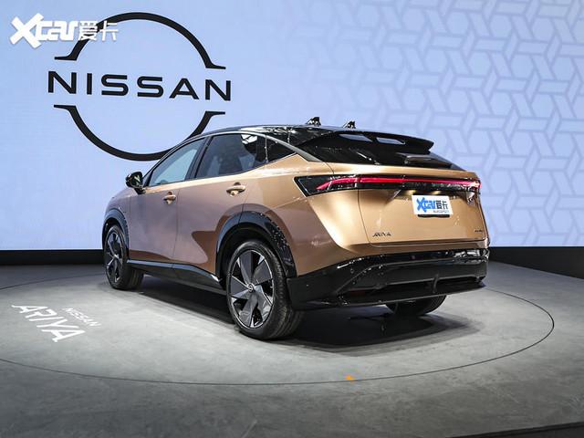 2020 - [Nissan] Ariya [PZ1A] - Page 4 2-BEE1414-6793-4123-9299-C042723-C10-EC