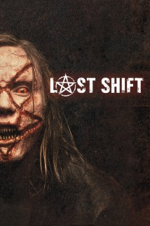 უკანასკნელი საშუალება Last Shift