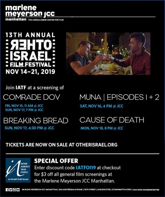 Other-Israel-November