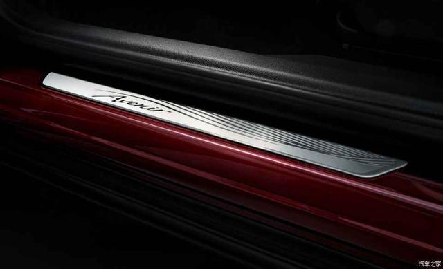 2020 - [Buick] Envision - Page 3 9-A4352-B0-5594-44-B3-86-E5-07-C9-D85-AC2-CC