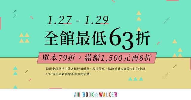 Topics tagged under 動漫 on 紀由屋分享坊 BW-20210127-02