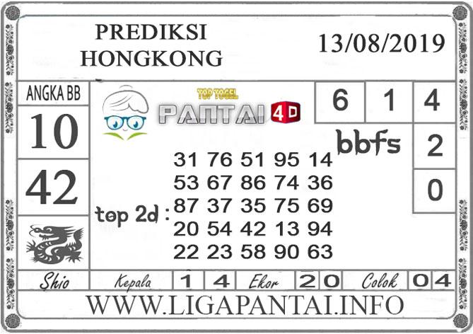"""PREDIKSI TOGEL """"HONGKONG"""" PANTAI4D 13 AGUSTUS 2019"""