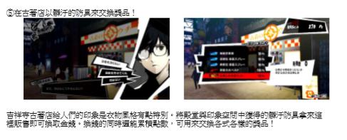 Topics tagged under 文章 on 紀由屋分享坊 10