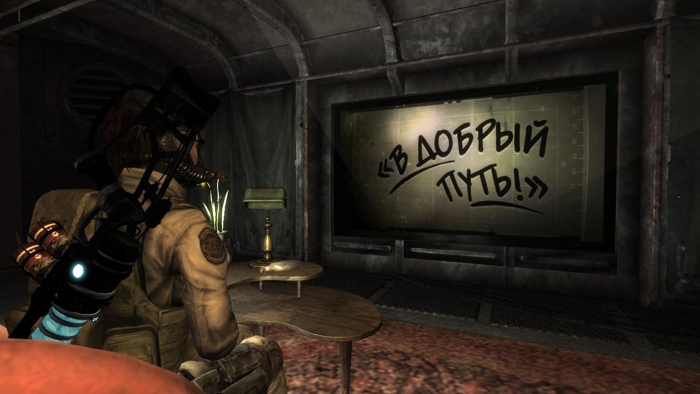 Fallout-NV-2020-04-13-21-17-46-66.jpg