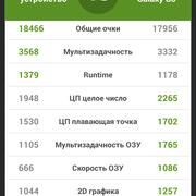 Screenshot-2014-10-29-13-28-27