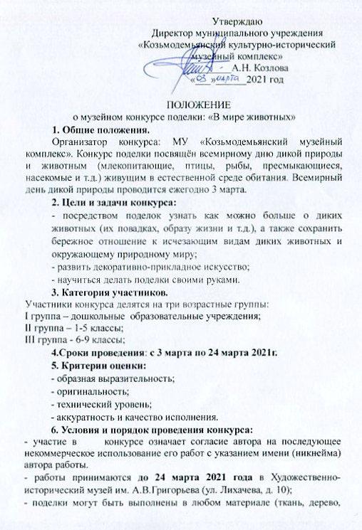 img361