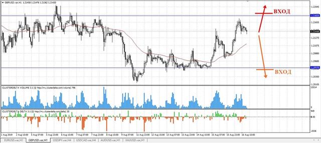 trade-gbp-mini.jpg