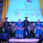Tvori-Dobro-Koncert-Shilka-30-04-21-144