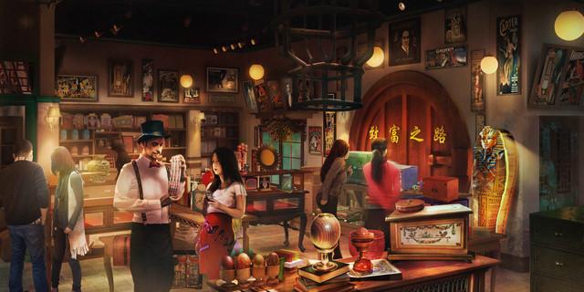 [Chine] Lionsgate Entertainment World (31 juillet 2019) LIO6