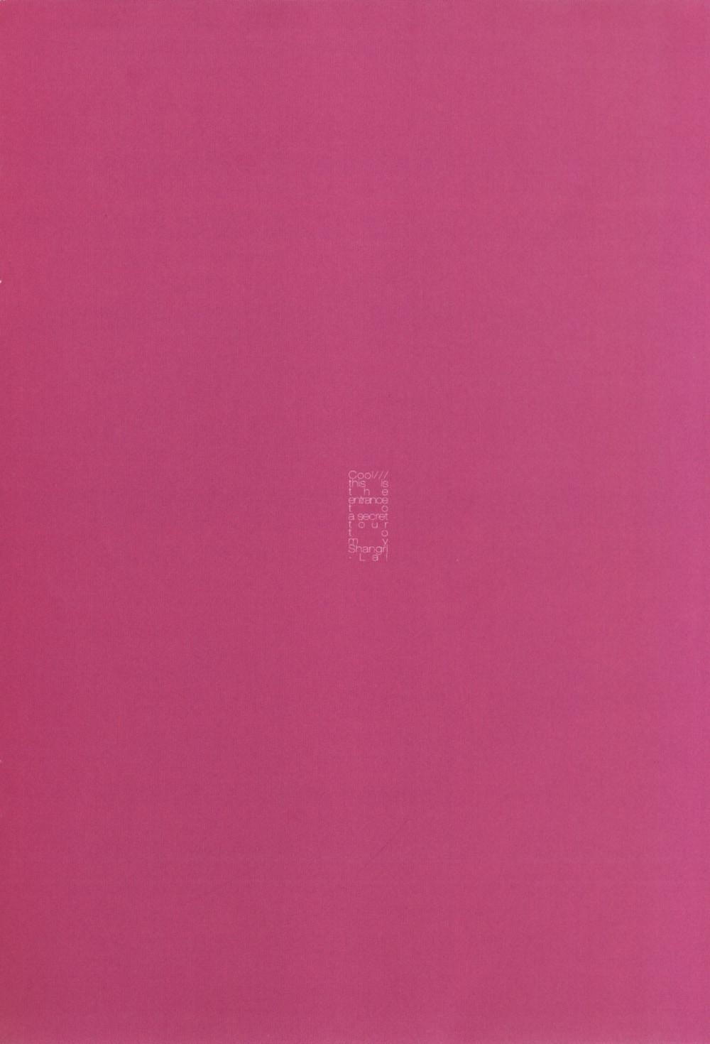 月刊 さとう珠緒 Special 写真集 ham-tamao068