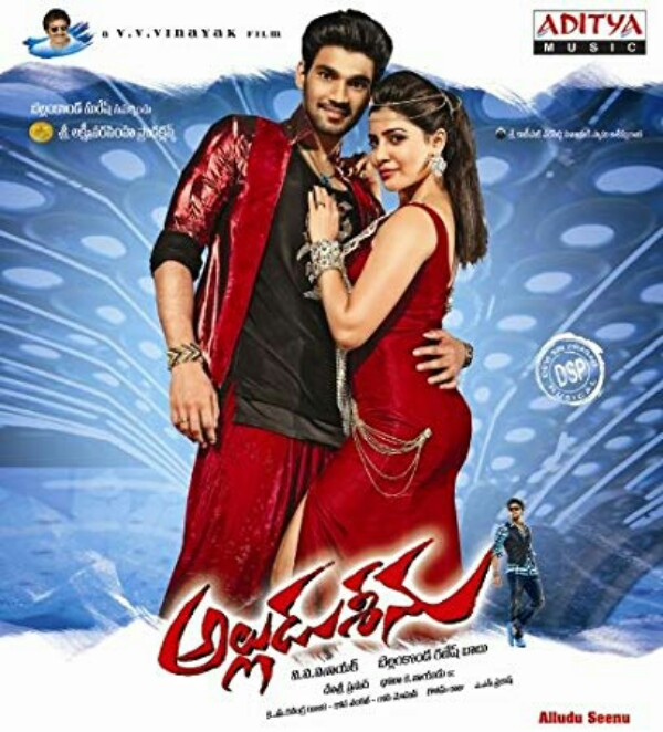 Alludu Seenu (2021) Hindi Dubbed Movie HDRip 720p AAC