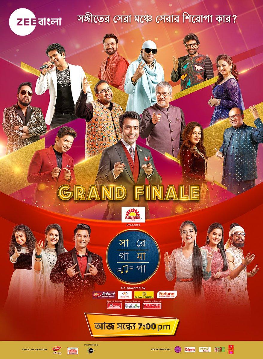 Sa Re Ga Ma Pa (Bangla) Grand Finale 18th April 2021 Full Show HD