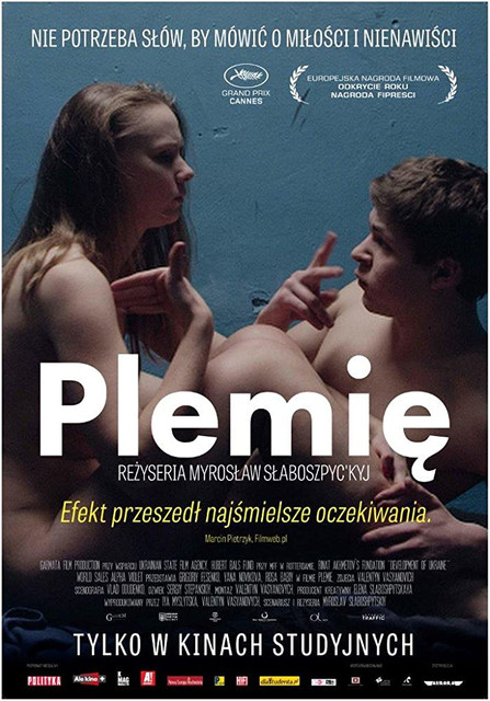 Plemya 2014 Unrated English 720p BluRay 900MB Download