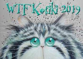 WTF Kotiki 2019