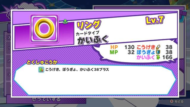 Topics tagged under sega on 紀由屋分享坊 Puyo-Puyo-Tetris-2-2021-01-13-21-015