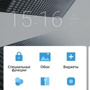 Screenshot-20170412-151632