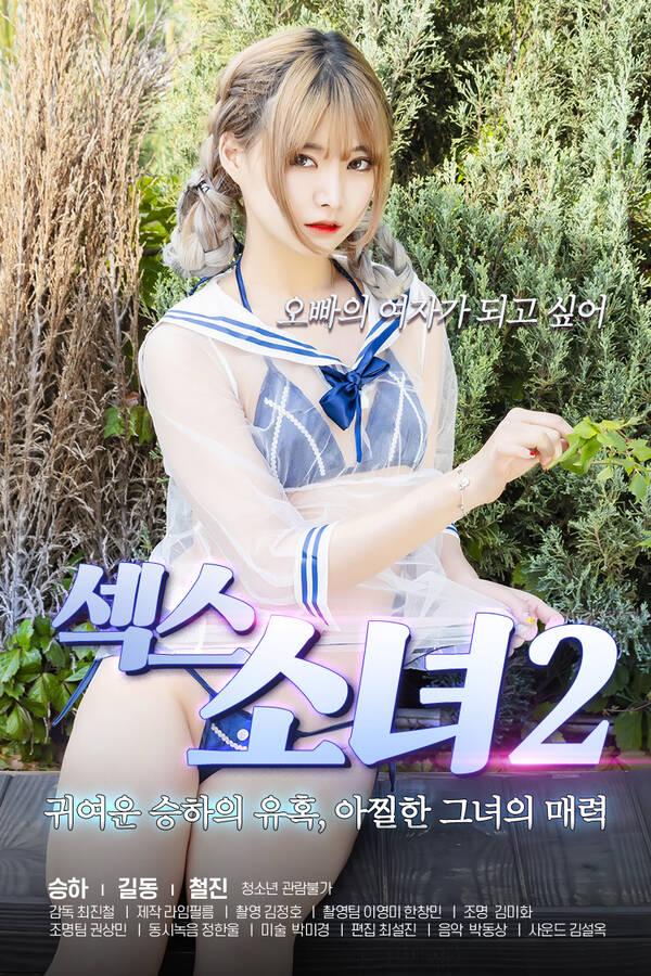 18+ Sex Girl 2 (2020) Korean Movie 720p HDRip 500MB Download
