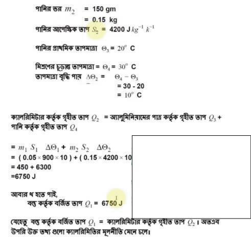 physics-d-edit