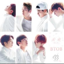 BTOB-Mirai-Ashita-digital-Type-B-album-cover.png
