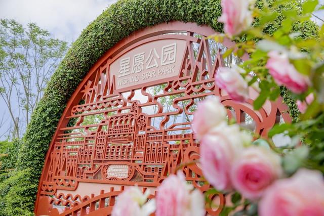 Shanghai Disney Resort en général - le coin des petites infos  - Page 10 85