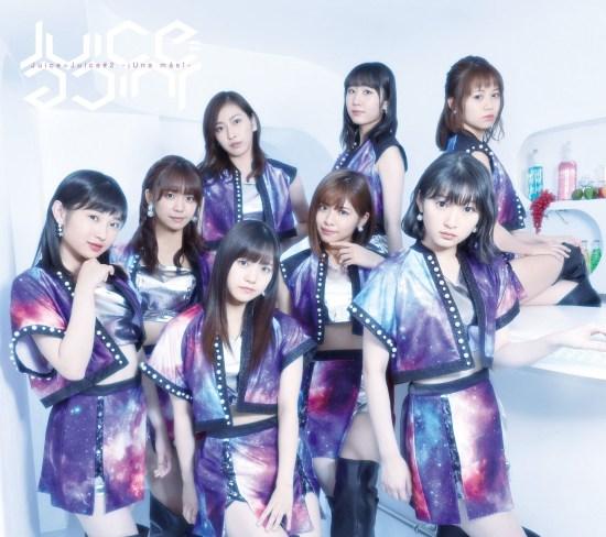 [Album] Juice=Juice – Juice=Juice#2 -!Una mas!-
