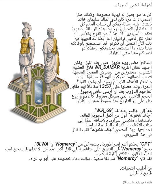 Arabics6.jpg