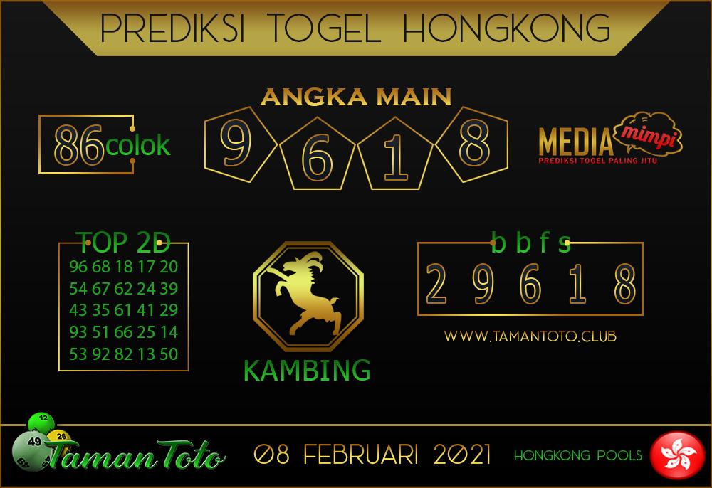 Prediksi Togel HONGKONG TAMAN TOTO 08 FEBRUARI 2021