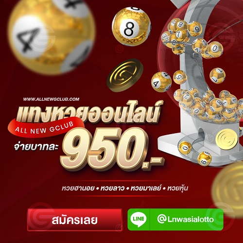 [Image: 090920-Allnew-lotto-1040x1040.jpg]