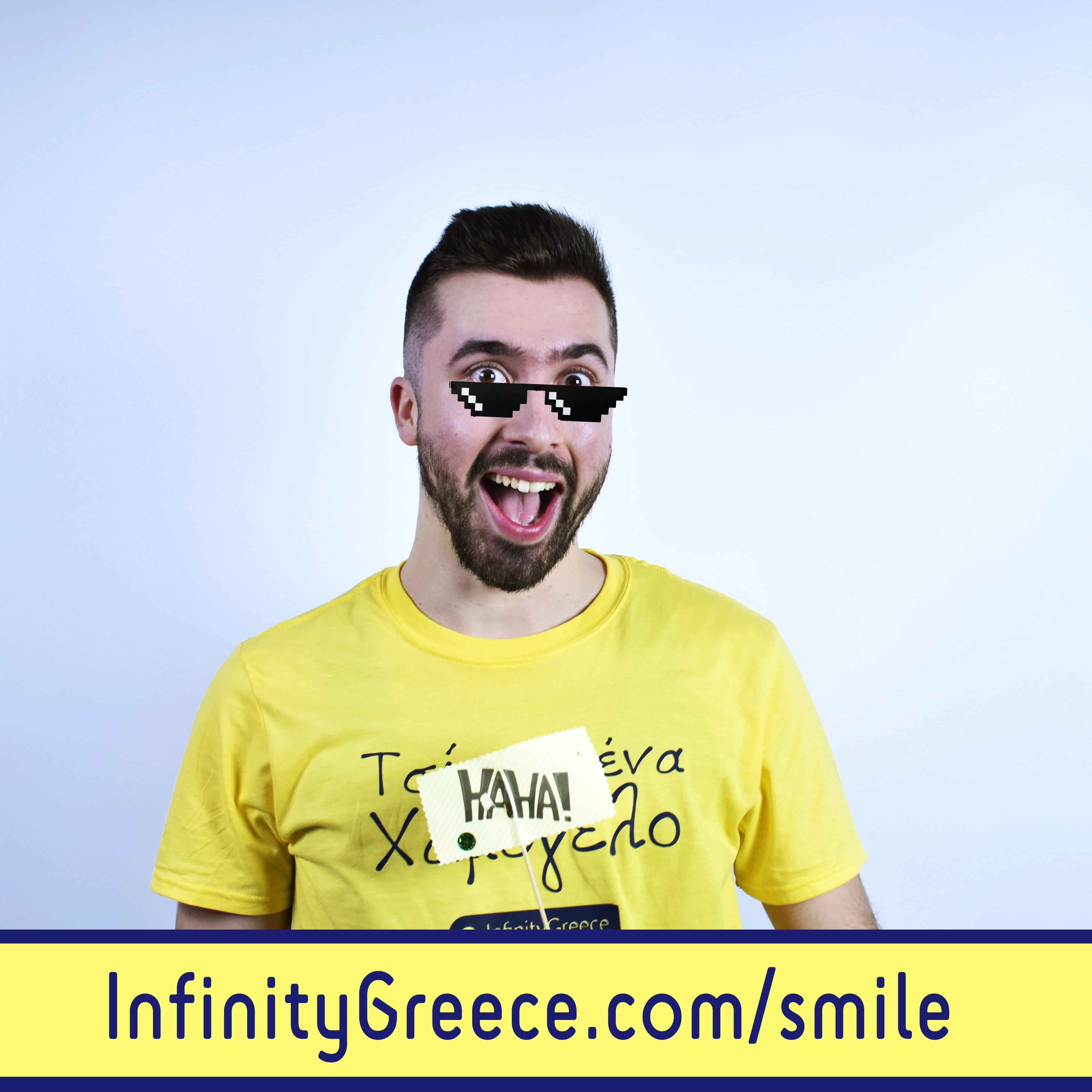 InfinityGreece