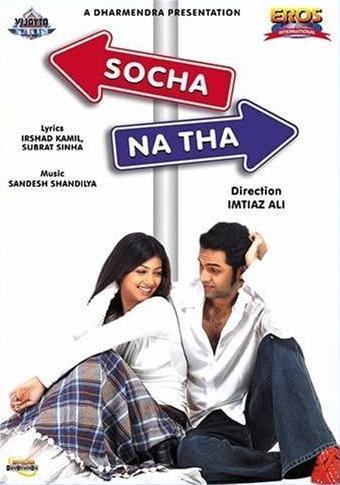 Didn't Think of It (2005) Bangla Dubbed 720p HDRip Dowload