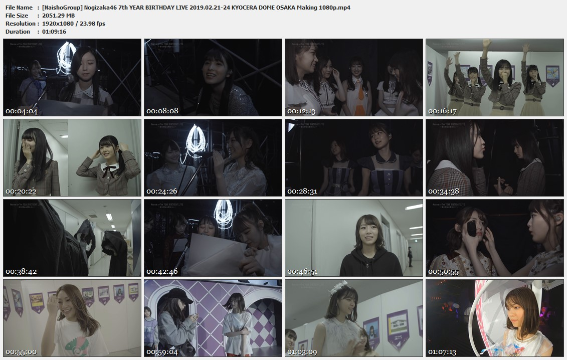 Naisho-Group-Nogizaka46-7th-YEAR-BIRTHDAY-LIVE-2019-02-21-24-KYOCERA-DOME-OSAKA-Making-1080p-mp4