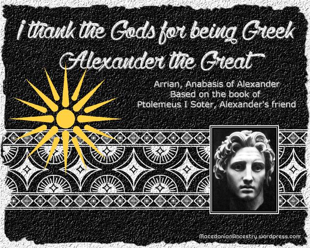 Alexander-quote-01-1280x1024.png