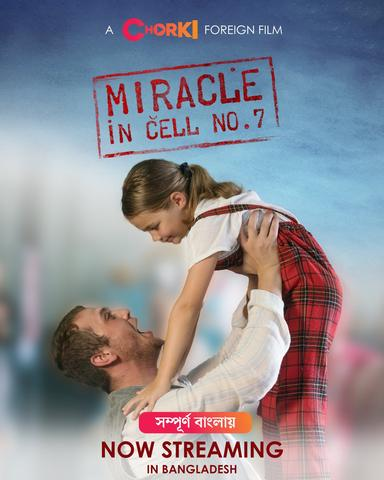 Miracle in Cell No. 7 (2021) Bengali Dubbed ORG 720p HDRip 850MB Download