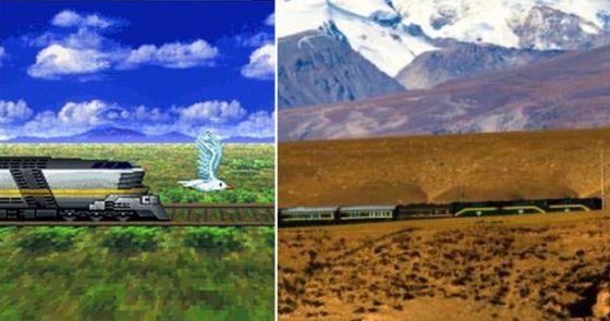 Terranigma train Lhassa-Chengdu