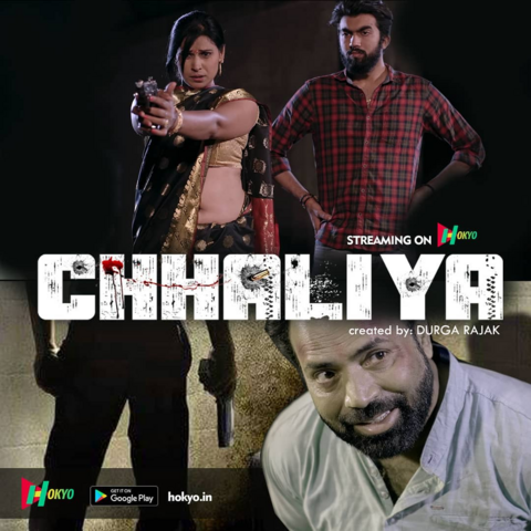 Chhaliya (2021) Hindi HokYo Originals Short Film 720p Watch Online