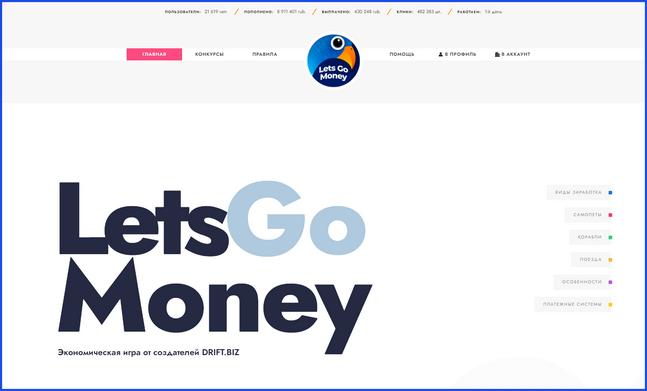 LETSGO-MONEY